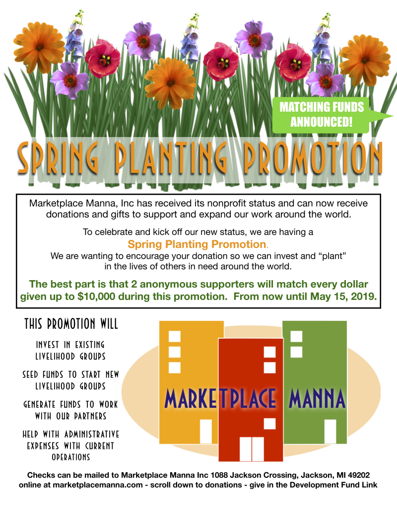 Spring Planting Promotion